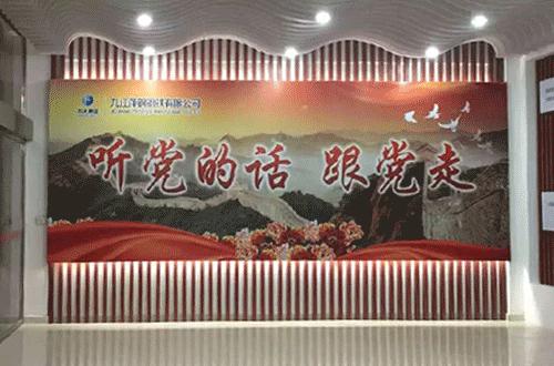 九江萍钢钢铁有限公司企业文化展厅装修
